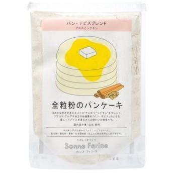 ボンヌファリーヌ 全粒粉のパンケーキ パン・デピスブレンド アニスとシナモン ( 150g )