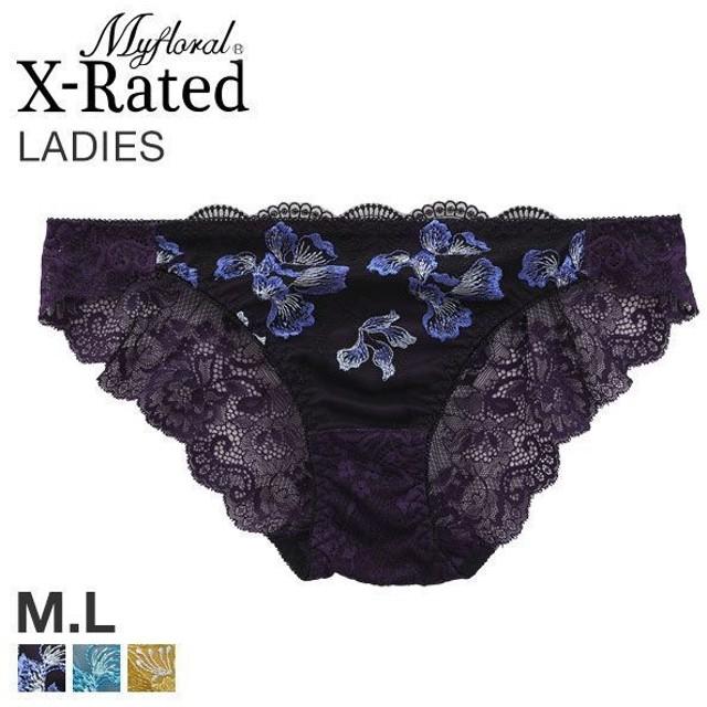 【メール便(4)】 (マイフローラルエックスレイテッド)Myfloral X-RATED 白昼夢 スタンダード ショーツ バックレース 単品
