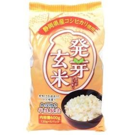 発芽玄米 発芽玄米(半生)静岡県産コシヒカリ ( 120g5袋 )