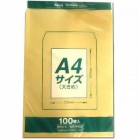 マルアイ 事務用封筒 Zクラフト封筒70g 角2 100枚 PK-Z127