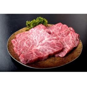 【緊急スポット!!】 訳あり 黒毛和牛 賞味期限間近の 『仙台牛』バラカルビ(焼肉用)200g 冷凍
