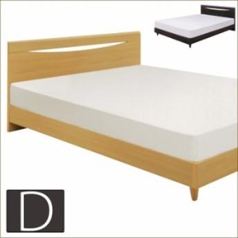 ベッド ダブルベッド ベッドフレーム ローベッド 木製 モダン ダブル フレームのみ おしゃれ