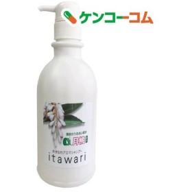 おきなわアロマシャンプー itawari ( 500mL )/ itawari