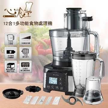 心之食堂 ED840 12合1多功能食物料理機 市面最大3.5公升調理容量