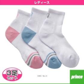 [プリンス ]レディースハーフ/3足セット(PS319S)テニスウェア女性用靴下