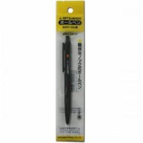 三菱鉛筆 油性ボールペン ノック式ボールペン BOXY-100 黒