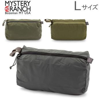 ミステリーランチ Mystery Ranch ポーチ ゾイドバッグ Lサイズ バッグインバッグ 小物入れ クラッチ【5%還元】