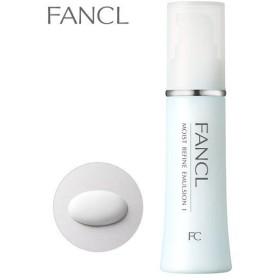 FANCL(ファンケル) モイストリファイン乳液 さっぱり 30mL