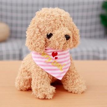 ぬいぐるみ 犬 可愛い テディー・犬 グッズ 置物 抱き枕クリスマス 誕生日プレゼント 20cm