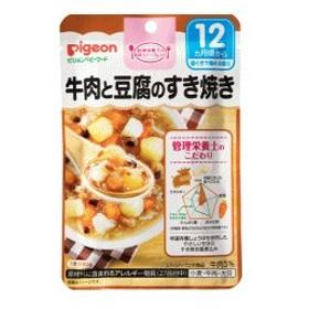 ピジョン 管理栄養士の食育ステップレシピ 牛肉と豆腐のすき焼き 12ヵ月頃から 80g※軽減税率対象