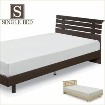 シングルベッド ベッド ベッドフレーム単体 すのこ スノコ 木製 棚付き 北欧 モダン コンセント おしゃれ