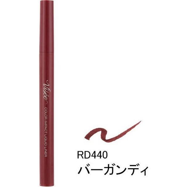 《コーセー》 ヴィセ リシェ カラーインパクト リキッドライナー バーガンディ RD440 0.4mL