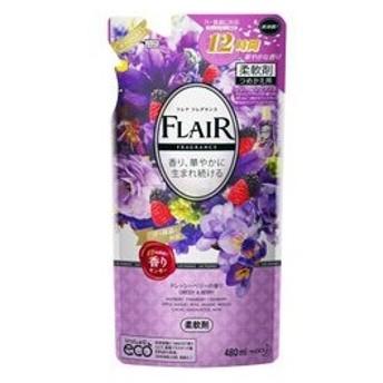 花王 FLAIR FRAGRANCE(フレア フレグランス) フレアフレグランス ドレッシーベリーの香り つめかえ 480ml 〔柔軟剤〕