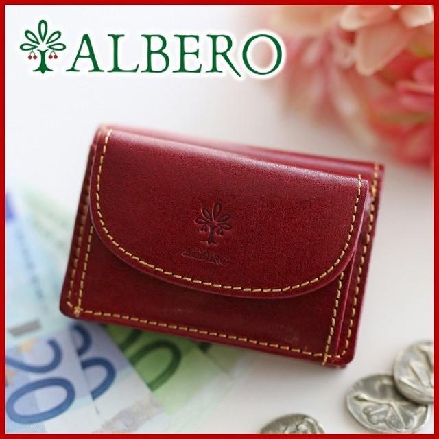 9d263860a497 【ポイント15倍+プレゼント付】ALBERO アルベロ PIERROT ピエロ 小銭入れ付き三. トップ ファッション 財布 その他