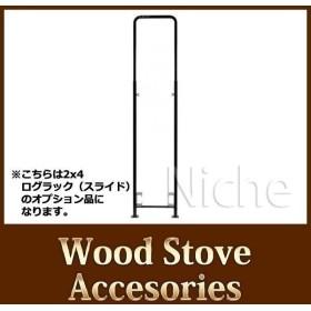 2×4ログラック シングル(スライド) YFW-S