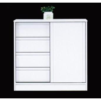キッチンカウンター 完成品 幅90cm 薄型収納