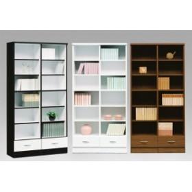 本棚 リビング収納 書棚 オープンラック ブックシェルフ 完成品 幅90cm 国産