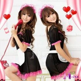 h10225 メイドドレス・ヘッドセット・エプロンセット(ブラック×ピンク)【コスチュームコスプレハロウィンレディースインナー下着激安か