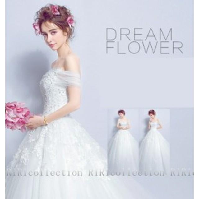 bdfc9d50563df ウェディングドレス ドレス 肩掛け カラードレス 結婚式 披露宴 刺繍  プリンセスライン ミニドレス