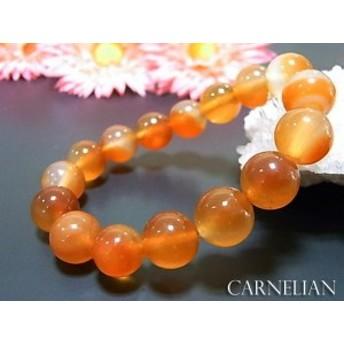 パワーストーン 天然石 ブレスレット カーネリアン 12mm玉 数珠 念珠 お試し価格
