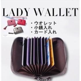 財布 お財布 ミニ財布 花柄 5色 合成革 かわいい カード入れ お財布 折り財布 小銭入れ 極小 小さい コンパクト レディー