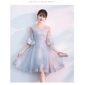 フレア袖 Aライン レースドレス デコルテ 袖あり 膝丈 ロング レース 花柄 結婚式 お呼ばれドレス ワンピース パーティードレス