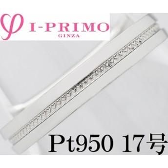 アイプリモ ディオーネ Pt950 リング 指輪 メンズ ハート ミルグレイン 17号