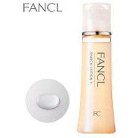 FANCL(ファンケル) エンリッチ化粧液 さっぱり 30mL