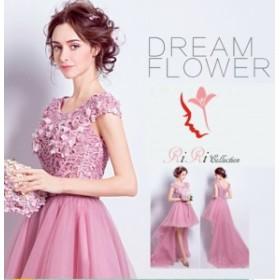 即納サイズあり ウェディングドレス 花びら ドレス ショート ロング カラードレス 結婚式 披露宴 欧米人気  刺繍