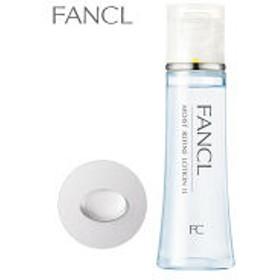 FANCL(ファンケル) モイストリファイン化粧液 しっとり 30mL