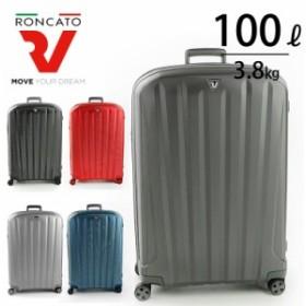 メーカー直送/ロンカート RONCATO スーツケース 100L UNICA ユニカ 5611 ラッピング不可(北海道沖縄/離島別途送料)