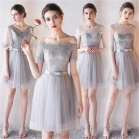 在庫処分  グレー ドレス パーティードレス ワンピース二次会演出司会 ブライズメイドドレス結婚式お呼ばれ