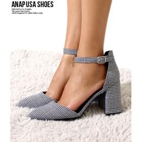 【セール開催中】ANAP(アナップ)3パターンチャンキーヒールパンプス