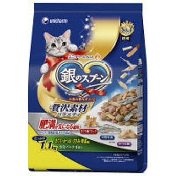 銀のスプーン 贅沢素材バラエティ肥満が気になる猫用まぐろ・かつお・ささみ・野菜に天然小魚・かつお添え 1.1kg 1袋 国産 ユニ・チャーム