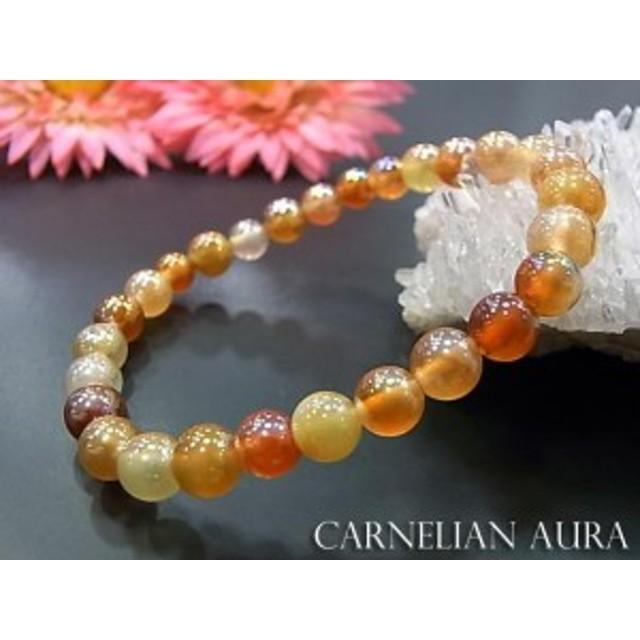 パワーストーン 天然石 ブレスレット カーネリアンオーラ 6mm玉 数珠 念珠 お試し価格
