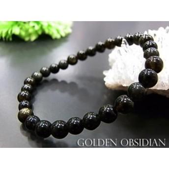 パワーストーン 天然石 ブレスレット ゴールデンオブジディアン 6mm玉 数珠 念珠 お試し価格