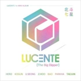 LUCENTE/1st Mini Album: The Big Dipper
