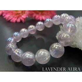 パワーストーン 天然石 ブレスレット ラベンダーアメジストオーラ 12mm玉 数珠 念珠 お試し価格