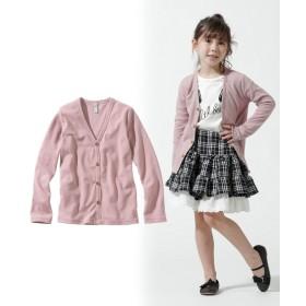 無地カーディガン(男の子。女の子 子供服。ジュニア服) (はおりもの)