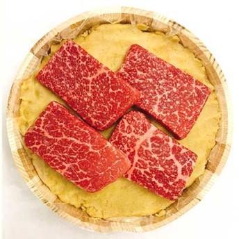 [浅草今半]国産黒毛和牛 味噌漬(モモ・カタ) 浅草今半(精肉)