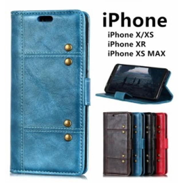 6c899cb2e1 iPhone Xケース iPhone XSケース iPhone XS MAX iPhone XR スマホケース 手帳型 カード収納