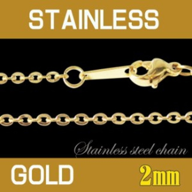 ステンレス 金色平あずきチェーン2mm選択可40cm 45cm 50cm 60cm メイン 銀 ステンレスネックレス