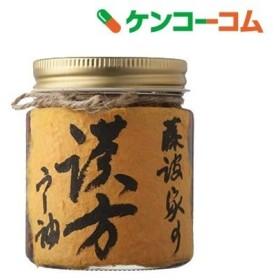 (訳あり)藤波家の漢方ラー油 ( 120g )