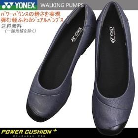 ヨネックス パワークッション SHW-LC97 グレイッシュネイビー 3.5E YONEX レディース カジュアルパンプス ウォーキングパンプス シューズ 靴
