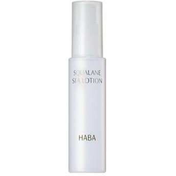 ハーバー(HABA)スクワランスパローション
