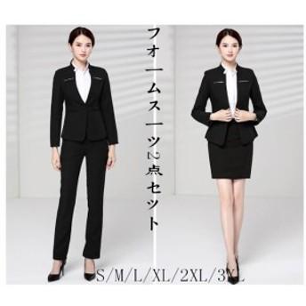 立ち襟 リクルートスーツ 女性スーツ レディース パンツスーツ 2点セット ストレッチ 通勤 ビジネス 就活 面接 大きいサイズ 新作