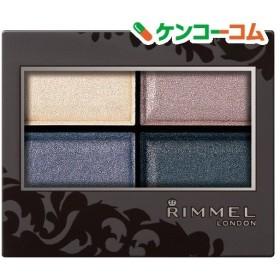 リンメル ロイヤルヴィンテージアイズ 013 ( 4.1g )/ リンメル(RIMMEL)