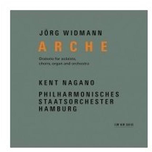 ヴィトマン、イェルク (1973-) / オラトリオ『ARCHE』 ケント・ナガノ&ハンブルク・フィル、ハンブルク州