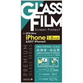 iPhone XS用 強化ガラスフィルム Dragontrail IMD-F475 IMD-F475 クリア