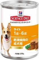 缶 肥満傾向 サイエンスダイエット 【送料無料】 成犬用 370g×12入 ライト 1歳〜6歳用